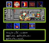 Kamen Rider SD: Shutsugeki!! Rider Machine SNES Choosing a powerup from what's available.