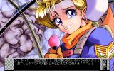 Gokko Vol. 03: Etcetera PC-98 You crash a helicopter just to get into her pants? Wow... respect :)