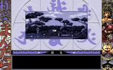 "Gokuraku Mandala PC-98 Park at night. ""Look"" icon"