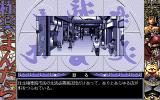 Gokuraku Mandala PC-98 Shopping mall