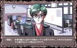 Akiko GOLD: Queen of Adult PC-98 Meeting colleagues