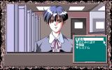 Akiko GOLD: Queen of Adult PC-98 Typical interaction menu