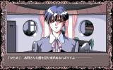 Akiko GOLD: Queen of Adult PC-98 Strange round windows...