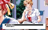 Hana no Kioku PC-98 Mei and her horny female teacher