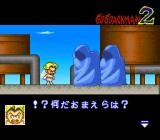 Go Go Ackman 2 SNES Tenshi meets with some mysterious strangers.