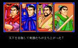 Quiz Chiryaku no Hasha: Sangokushi Kitan PC-98 The heroes emerge!