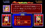 Quiz Chiryaku no Hasha: Sangokushi Kitan PC-98 Sports question. I chose the correct one. You know how? Hint: emulator save slots :)