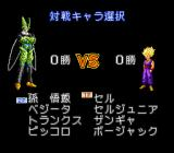 Dragon Ball Z: Super Butōden 2 SNES Can pick one of 8 fighters in versus mode