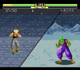 Dragon Ball Z: Super Butōden 2 SNES When you and your opponent are far apart in a battle the view switches to split screen