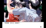 Paradise Heights 2 PC-98 The first intimate contact?..