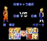 Dragon Ball Z: Super Butōden 3 SNES Character selection screen in versus mode