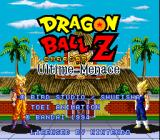 Dragon Ball Z: Super Butōden 3 SNES Ultime Menace Title screen