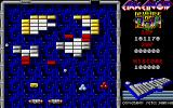 Arkanoid: Revenge of DOH Amiga The twin paddles