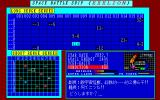 Cybernetic Hi-School Part 2: Highway Buster PC-98 Play the scramble if you're unfocused...