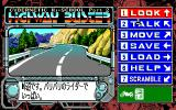 Cybernetic Hi-School Part 2: Highway Buster PC-98 Mountain road