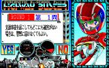 Cybernetic Hi-School Part 2: Highway Buster PC-98 Challenged by a biker girl