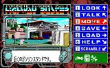 Cybernetic Hi-School Part 2: Highway Buster PC-98 Gas station