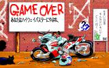 Cybernetic Hi-School Part 2: Highway Buster PC-98 Game Over!