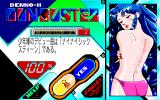 Cybernetic Hi-School Part 3: Gunbuster PC-98 Come on, turn around :)