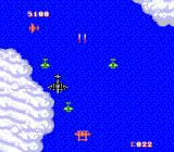1943: The Battle of Midway NES Over the clouds