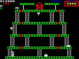 Donkey Kong ZX Spectrum The last level appears simple enough.