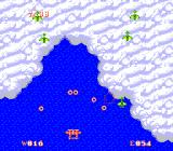 1943: The Battle of Midway NES This weapon is much better...