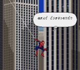 The Amazing Spider-Man: Lethal Foes SNES My Spider-Sense is tingling.