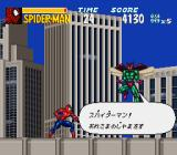The Amazing Spider-Man: Lethal Foes SNES Ever hear of the Spider-man villain The Beetle? No? That should give you an indication of how easy this fight is.