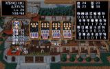 Hinadori no Saezuri PC-98 Comparing cards and maids' statistics