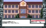 Chushaki: Hirasawa Nurse School PC-98 Outside of the school