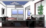 IF 2 PC-98 Hero's apartment. Choices