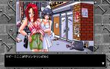 IF 3 PC-98 Downtown