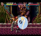 Gourmet Sentai: Bara Yarou SNES After a hat attack the fight can get a little confusing.