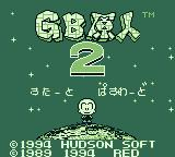 Bonk's Revenge Game Boy Title screen (Japanese version)