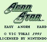 Aerostar Game Boy Title screen - choose the difficulty. (Japanese version)