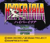 Hyper Iria SNES Title Screen