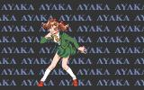 2 Shot Diary 2: Memory 4/4 PC-98 Ayaka's animated intro