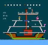 Popeye no Eigo Asobi NES 2 player Word Catcher mode