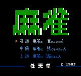 Mahjong NES Title screen