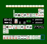 Mahjong NES A game in progress