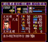 Nobunaga's Ambition: Lord of Darkness Genesis Choosing what to develop