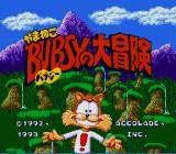 Bubsy in: Claws Encounters of the Furred Kind SNES Title screen (Japanese version)