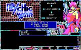 Cosmic Soldier: Psychic War DOS Main menu.