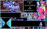 Cosmic Soldier: Psychic War DOS Walking down a room.