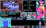 Cosmic Soldier: Psychic War DOS A door!