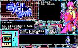 Cosmic Soldier: Psychic War DOS An elevator.