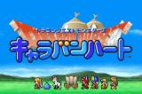 Dragon Quest Monsters: Caravan Heart Game Boy Advance Title