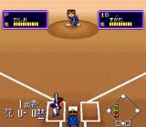Downtown Nekketsu Baseball Monogatari SNES On the field