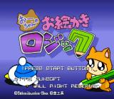 Oh-chan no Oekaki Logic SNES Title Screen