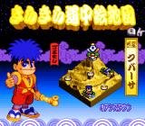 Ganbare Goemon Kirakira Dōchū: Boku ga Dancer ni Natta Wake SNES Level select